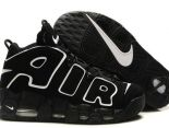 nike air more uptempo pippen 2016潮流鞋款 哈達威AIR大字母氣墊鞋情侶款運動鞋 黑白色